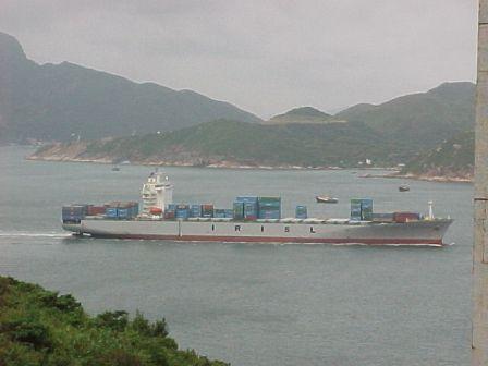 کشتی کانتینربر ایران-هرمزگان با ظرفیت حمل 3300TEU